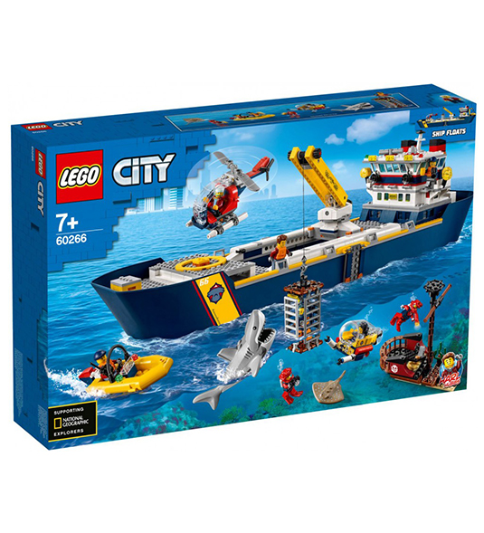 CITY – NAVE DA ESPLORAZIONE OCEANICA